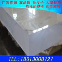亚克力板 有机玻璃 pc板 pvc片材等产品加工