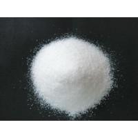 新星教如何选购优质的聚丙烯酰胺pam絮凝剂