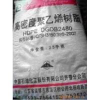 供应HDPE 2480    管材级  齐鲁石化