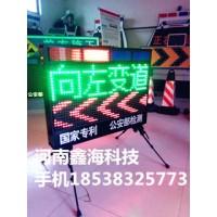提供湖北,江苏800*600mm便携式双面发光标志牌