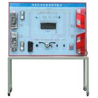 灯光仪表系统示教板