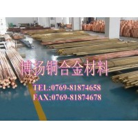 供应CuZn36Pb1.5铅黄铜棒价格