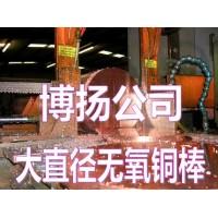 供应TU1无氧铜密度是多少?