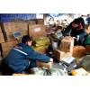 上海徐汇漕河泾行李打包公司 台式电脑托运 长途搬家物流 免费提货打包 提供门到门一条龙服务
