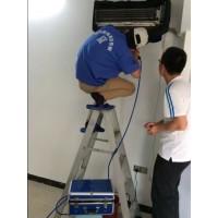 *了解清洗空调技术,夏季抓住空调清洗商机赚大钱!