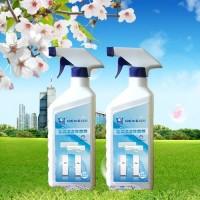 空调清洗除菌剂