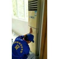 空调清洗加盟