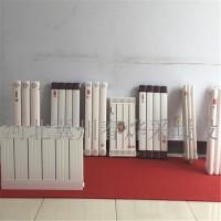 供应钢铝复合散热器价格 厂家直销物美价廉 是居家的可以选择产品