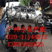 供应大众途锐发动机总成/前嘴原装拆车件