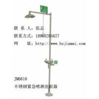 复合式紧急冲淋洗眼器JM6112济南洗眼器 青岛洗眼器