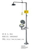 复合式紧急冲淋洗眼器JM6107曲阜洗眼器 蓬莱洗眼器
