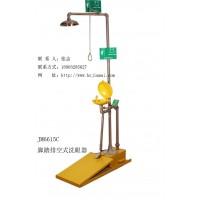 自动排空式紧急冲淋洗眼器JM6108济宁洗眼器 日照洗眼器