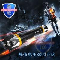 强光手电筒防狼防身 007狼牙防身手电筒 X8强光高压电棍