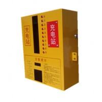 一元充电杭州 投币刷卡式 小区电动车充电站