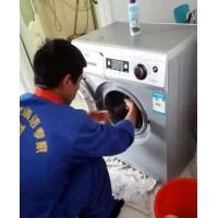 洗衣机清洗市场行业分析,洗衣机清洗服务流程详解
