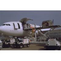 深圳香港到多米尼加共和国POP普拉塔港空运价格
