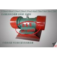 ZFB-20仓壁振动器 煤仓振打器