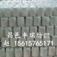 供应21支涤棉反捻纱T65/C35反捻混纺纱 丰瑞反捻纱
