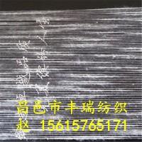 优质T65/C35涤棉竹节纱26支竹节混纺纱 丰瑞竹节涤棉纱