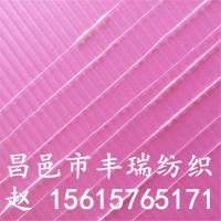 供应CVC60/40环锭纺涤棉竹节纱32支竹节混纺纱 竹节纱