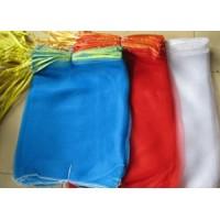 沧州编织袋