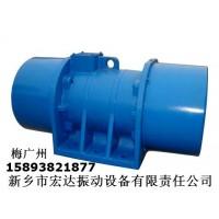 XV系列振动电机 江西YZS-30-4振动电机