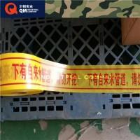 供应警示带 埋地警示带【上海尔韧实业厂家直销 量大价优】