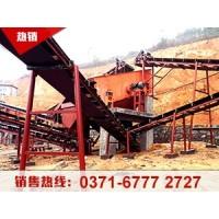 时产20吨制砂生产线性能介绍