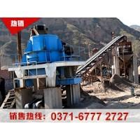 时产20吨制砂生产线的组成部分