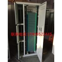 推荐新款432芯三网合一光纤配线架-冷轧板系列