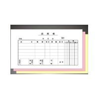 郑州印刷打孔联单/无碳复写本/各式表格/制作两联票据本