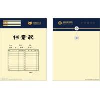 郑州制作档案袋厂/能印档案袋公司/哪些厂印档案袋