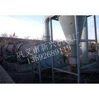 黄砂烘干机厂家 沙子烘干机 矿沙烘干机