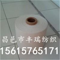 厂家直销19支二白再生棉纱 再生棉色纱 棉色纱