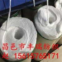 现货供应19支漂白再生棉纱 加白棉纱 色棉