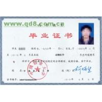 河北省天泽远程教育培训机构