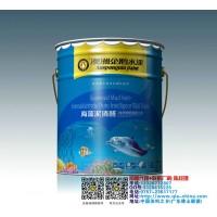 中国国家环保认证产品  澳洲企鹅海藻泥清醛纯净智能墙面水漆