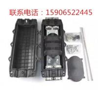 48芯光缆接头盒-生产厂家 先创通信设备厂