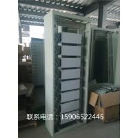 576芯ODF光纤配线架  生产厂家 先创通信设备厂