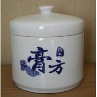 厂家直销蜂蜜罐陶瓷 茶叶罐膏方罐中药罐 密封罐 logo定制