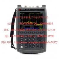 全天候回收Agilent N9916A在线收购微波组合分析仪