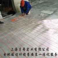 韩国 月希电热膜 地暖垫 碳纤维原装远红外碳晶电热炕