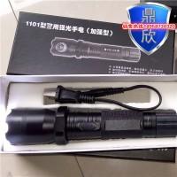 1101电棍 1101警用防身手电筒多少钱