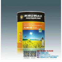 中国十大健康漆*   澳洲企鹅光触媒净味抗菌养生墙面水漆