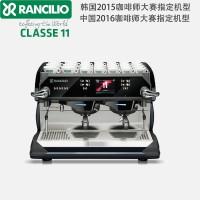 Rancilio/兰奇里奥CLASSE 11意式半自动咖啡机