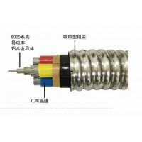 上善星 铝合金电缆 只做精品 YJLH60-AC90生产