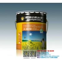 澳洲企鹅光触媒净味抗菌养生墙面水漆  世界涂料*加盟代理
