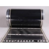 电地暖发热系统 发热电缆 发热线 24k发热线 厂家直销