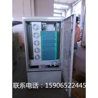SMC144芯光缆交接箱厂家日海款   先创通信