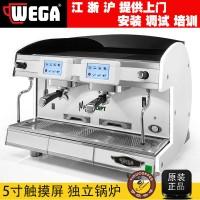 Wega MY concept半自动咖啡机商用意式独立锅炉